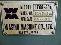 中古機械ワシノ旋盤買取