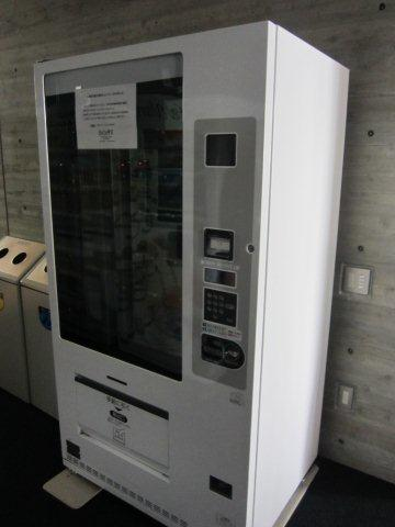 中古機械 厨房機器買取
