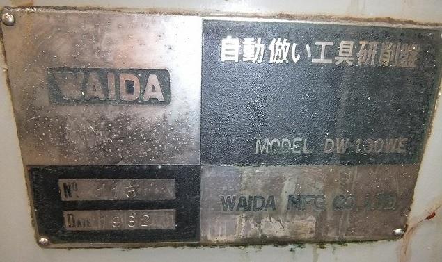 中古機械中古平面研削盤買取