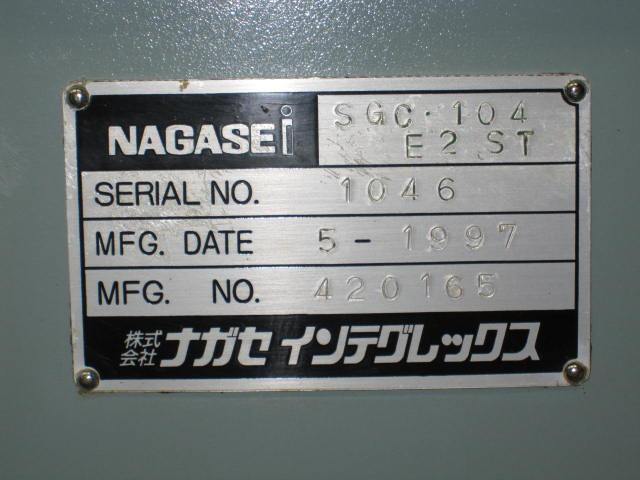 研削盤【2311012】ナガセインテグレックス製中古研削盤