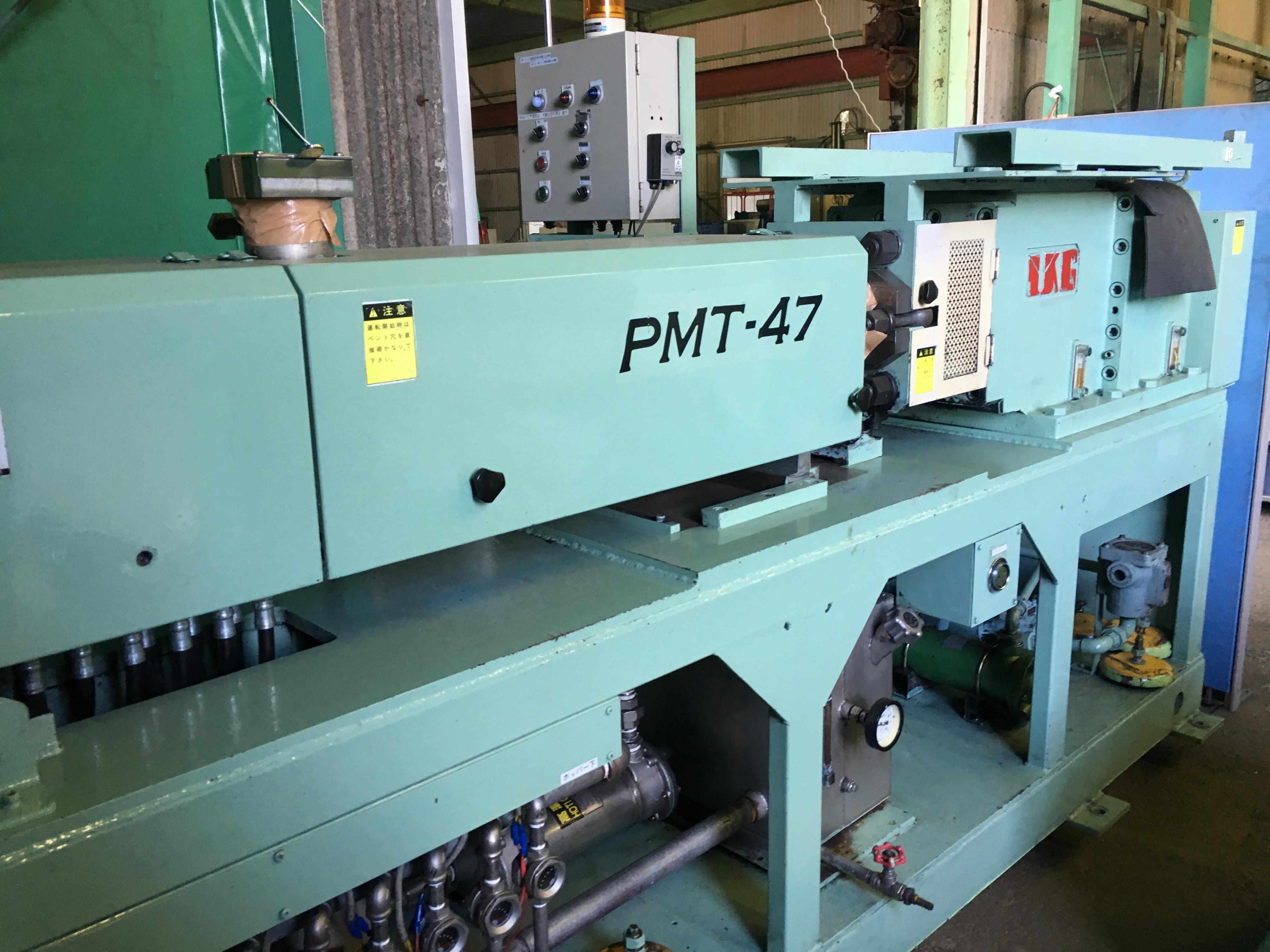 【2904011】異形押出機PMT-47-405EX 1998年 (2)