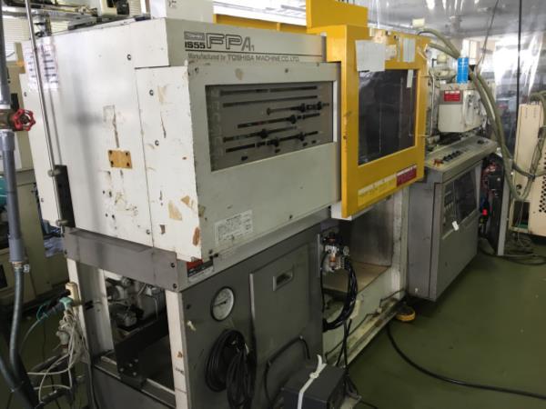 成形機【2710606】東芝 IS55FPA-1-15A  1993年
