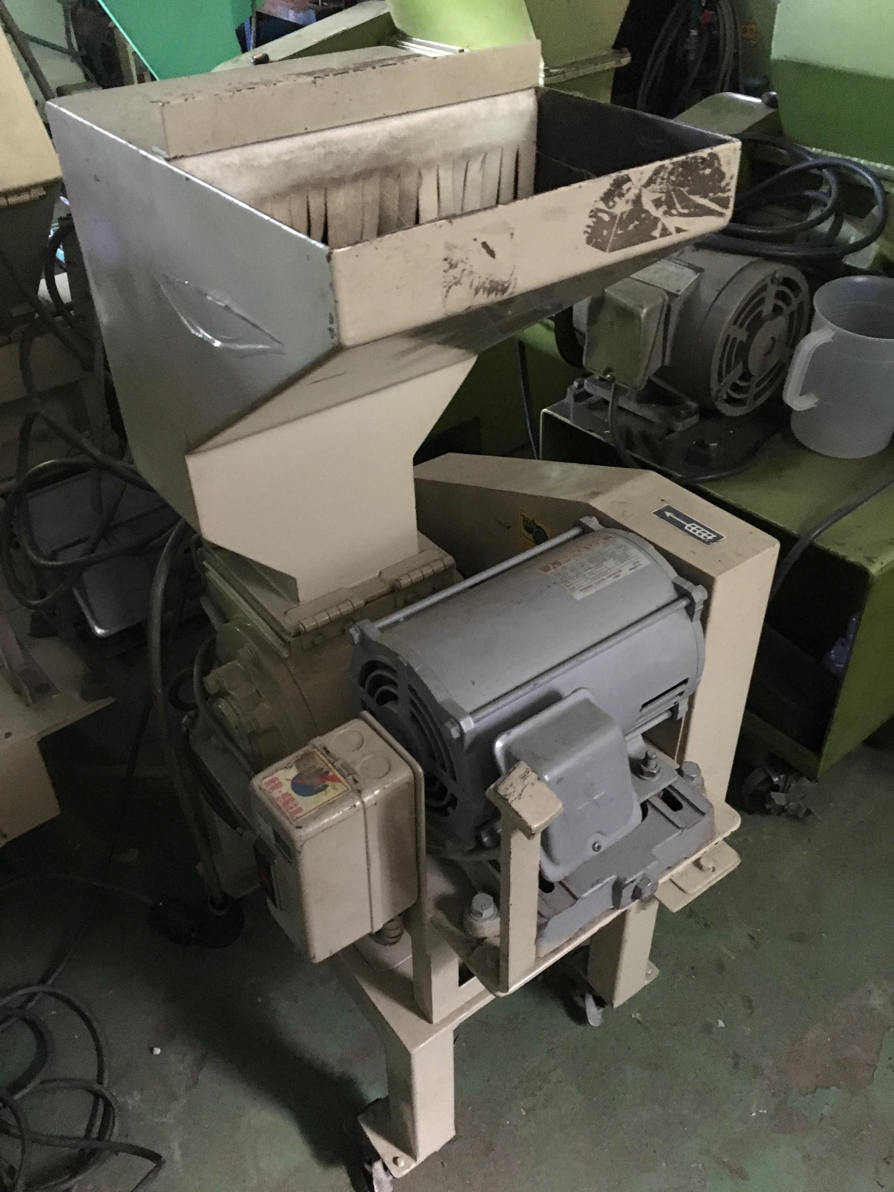 粉砕機【2902022-2】ダイコー製2馬力粉砕機DAS14