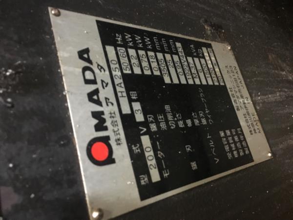 バンドソー【2106007】アマダ製バンドソーHA 250買取