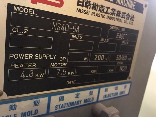 中古機械 油圧成形機買取
