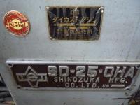 中古機械 ダイカストマシン買取