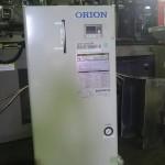 【2707023】オリオン製チラーRKSF-V 2007年 (1)