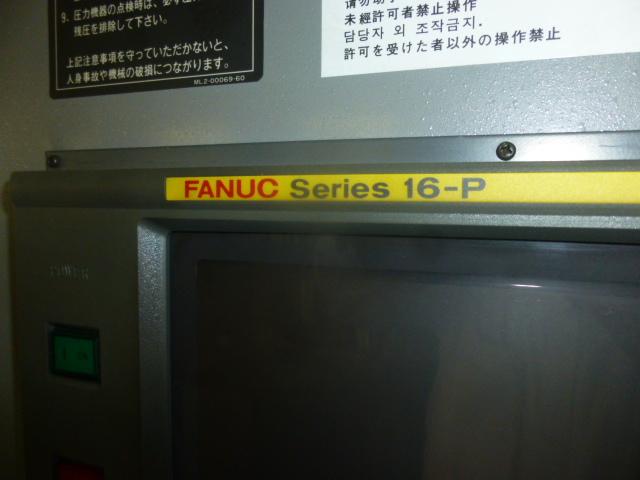 中古機械 村田タレパン買取
