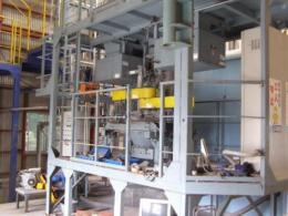 機械の移設・据付・解体【2301002】設備プラント搬出工事等を承ります。作業料金/1日あたり