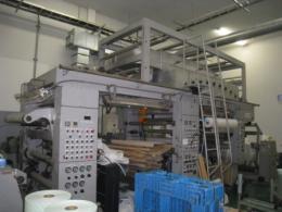 印刷機【2201079】SOBU MACHINERY 印刷機1台買取