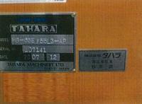 ブロー成形機買取【2210082】タハラ製 M8-65E/55L3-AP 2007年製 ブロー成形機