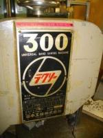 コンターマシン【2202046】日本互機製 L-300 コンターマシン 買取