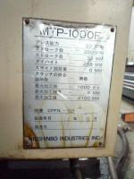 ターレットパンチプレス【2110014】日清紡 MTP-1000 買取