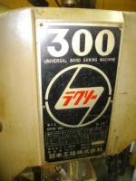 コンターマシン機械買取【2212021】日本互機製ラクソーL300買取