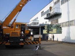 重量物引揚運搬据付【2106000】【東京都】重量物引揚運搬保管据付致します。