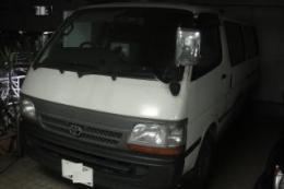 ハイエース【2009777】【東京都】トヨタ製ハイエース買取