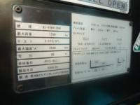 フォークリフト【21011181】住友製 フォークリフト 61-FBR13NE 買取