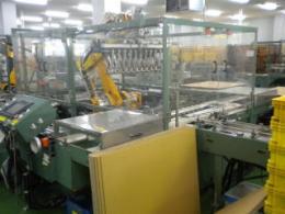製造ライン【20040611】製函機製造ライン 買取