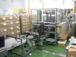 製造ライン【20040612】製函機製造ライン 買取