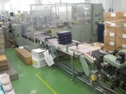 製造ライン【20040614】製函機製造ライン 中仕切挿入機 買取