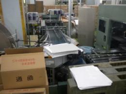 製造ライン【20040615】製函機製造ライン 美粧箱挿入機 買取