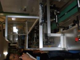製造ライン【20080049】DMラッピングフィルム包装梱包機ライン 買取