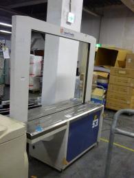 その他中古機械及び付帯品【2011012】ナイガイ㈱製中古自動梱包機買取