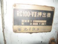 プラスチック押出機【2005024】池貝鉄工製中古プラスチックRC100-VⅡ押出機買取