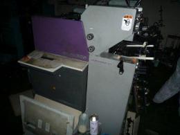 印刷機【2007117】中古印刷機HEIDELBERG製QM-46-2買取
