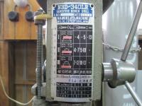 ボール盤【2006012】並木機械製作所製中古ボール盤NBD-340LR1974年製買取