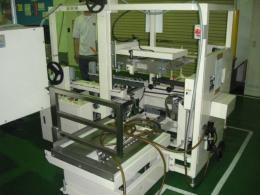 食品機械【2009003】ストラパック製中古全自動粘着テープ製函機AF-5NS買取