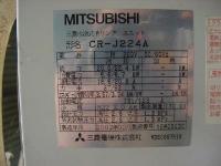 押出機【2007030】アイ・ケイ・ジー㈱製プラスチック押出機PMS65-25型