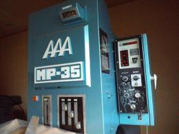 プレスブレーキ【2010100】相澤鐵工所製中古板金機械プレスブレーキMP-35型買取