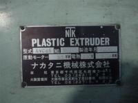 押出機【2003017】ナカタニ機械製中古プラスチック押出機NVC65型平成1年製買取