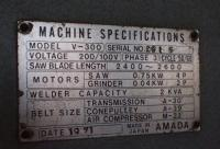 コンターマシン機械買取【2404054】アマダ製コンターマシンV-300買取  中古機