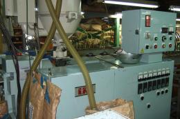 プラスチック押出機【2012026】押出機DDS50-25 2006年製査定依頼の件