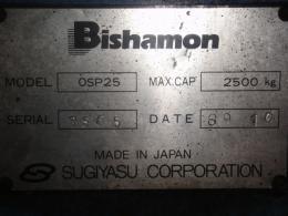 【2105022】整備工場リフト 2台