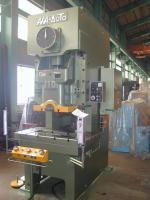 プレス機械【0001341】オートメ製中古プレス機械AC1-11N3型買取