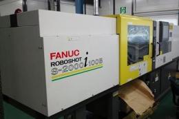 成形機【2208025】ファナック製成形機S2000i100B買取